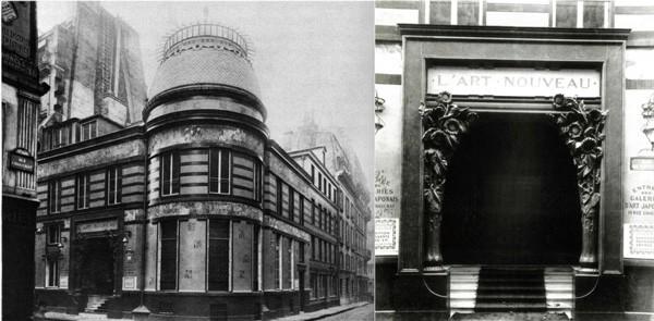 Maison de l'Art nouveau, 1895