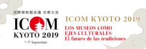 icom kyoto 2019 imagem 2