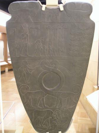 primeiro rei do Egito Narmer